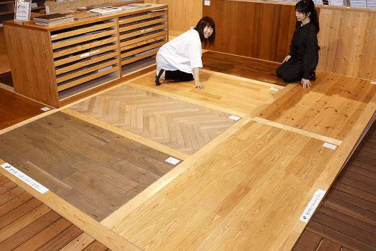 床材コーナー