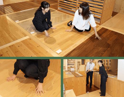 多種類の床材を見て触って体感!